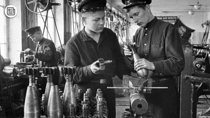 Национальная политика СССР в сфере профессионального, среднего и высшего специального образования