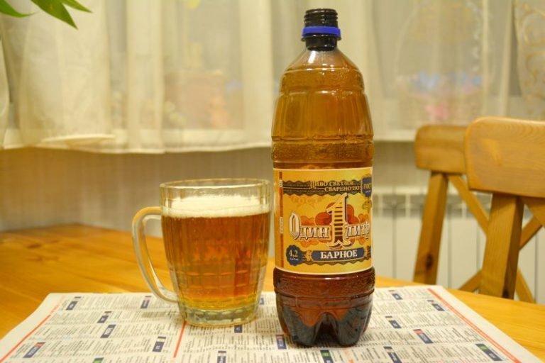 Опыт ГИБДД: какие цифры покажет алкометр после 0,5 литра светлого пива