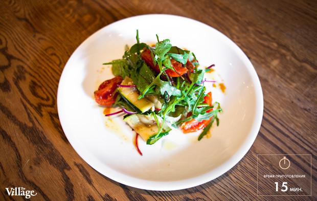 Рецепты шефов: Салат из овощей на гриле