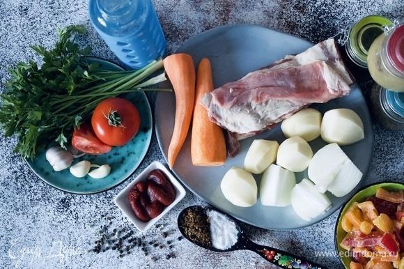 Подготовьте продукты. С мяса удалите пленочки, промойте и нарежьте, овощи вымойте и очистите от кожуры.