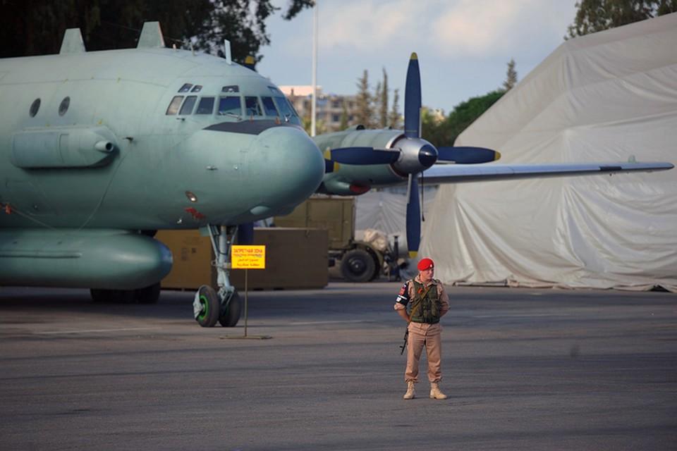 Российский самолет Ил-20 оши…