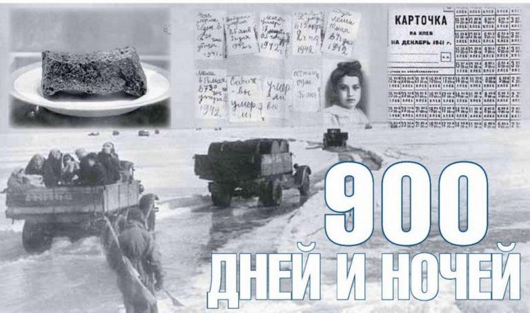За отрицание блокады Ленинграда должно быть наказание, как за отрицание Холокоста. Юлия Витязева