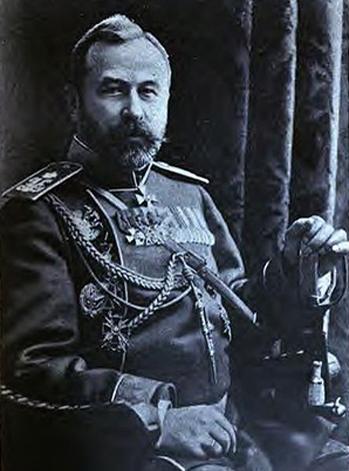 Россия для русских. История лозунга