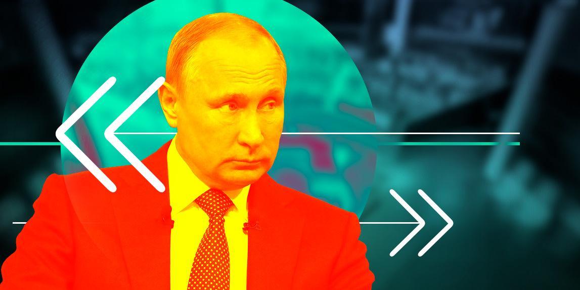Путин на линии: 4,5 часа за 5 минут
