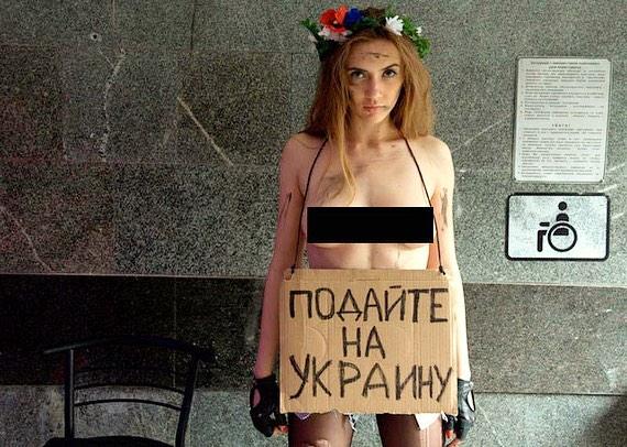 Киевские власти хотят отрезать украинцев от мира и превратить в «немое» племя 3 сорта
