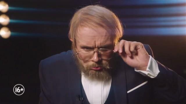 """Дядя Витя расскажет всю правду! """"Деньги или Позор"""" на ТНТ4!"""