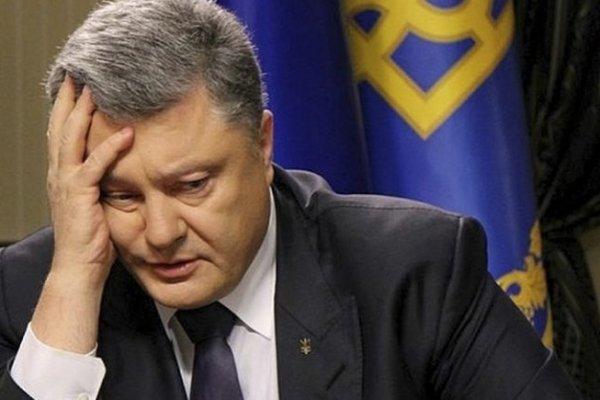 Украинским властям выдвинули очередные требования