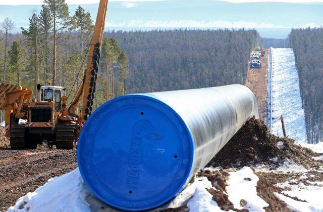 """""""Газпром"""" начинает реализаци…"""