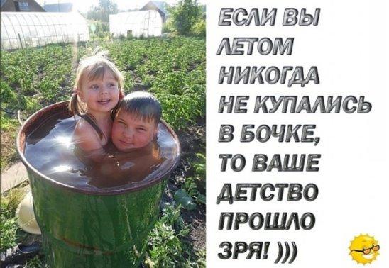 Приходят в ресторан два новых русских. Подзывают официанта…