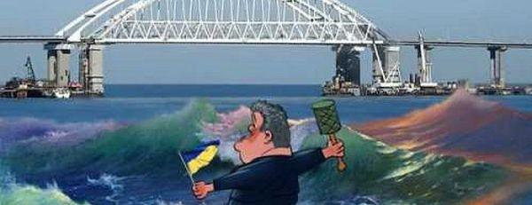Лавров предостерег Германию от попыток затянуть Украину в Керченский пролив