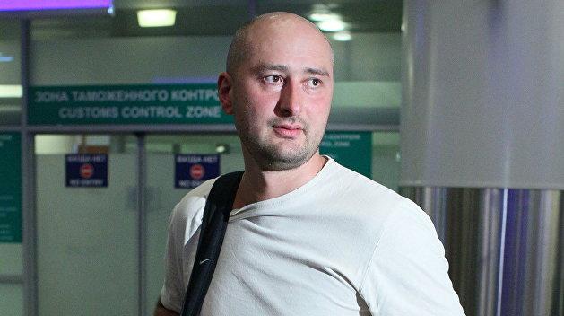 Бабченко сбежал из плена СБУ в Германию