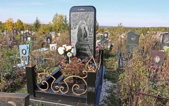В России зафиксировали падение рождаемости и рост числа умерших.