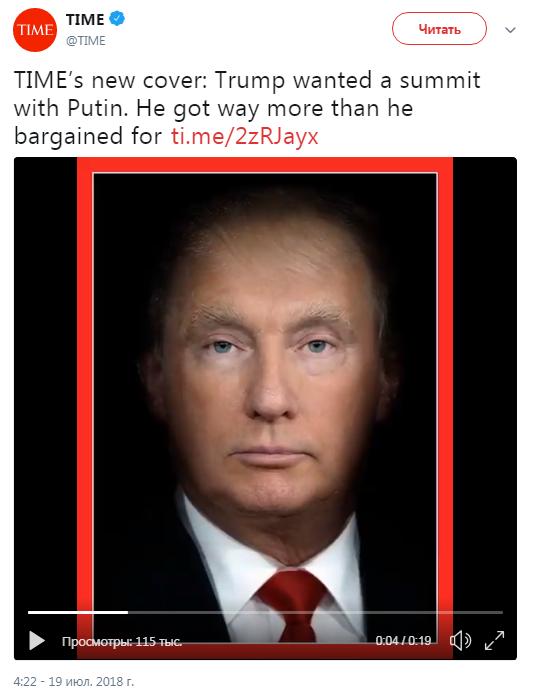 Путин или Трамп: TIME опубли…