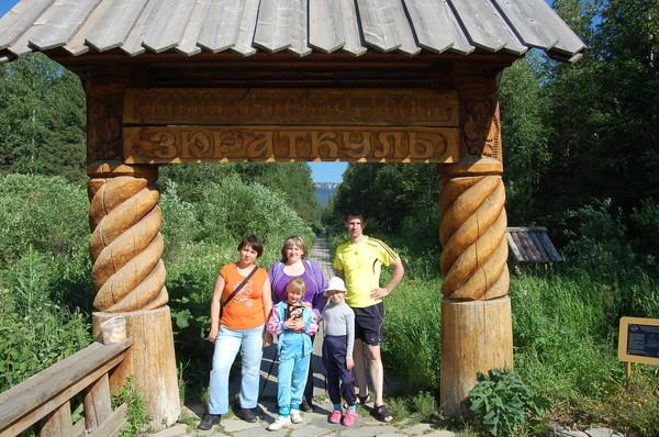 Южный Урал. НП Зюраткуль.Хребет, озеро, эко-парк.