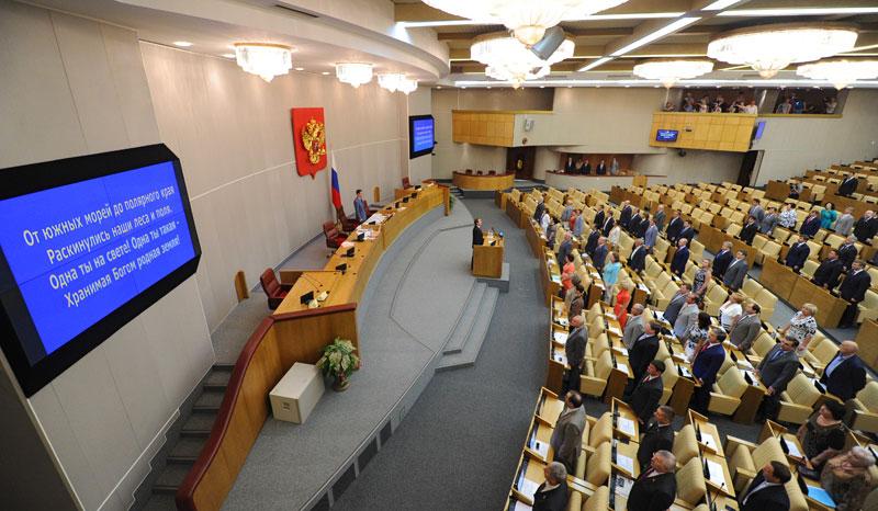 Проект нового закона об образовании в РФ принят в первом чтении