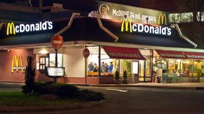 Макдональдс продавал героин в «хэппи милах»