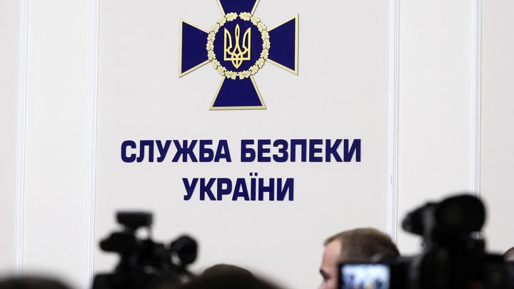 """""""Тайные тюрьмы"""", мирные жертвы и трагедия Boeing: Экс-сотрудник СБУ раскрыл тайны всех спецслужб на Украине"""