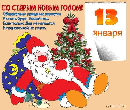 Новый год ушёл. С праздниками прошедшими, ежевидные и ежеподобные! Ёж-судари и ёж-муазели!