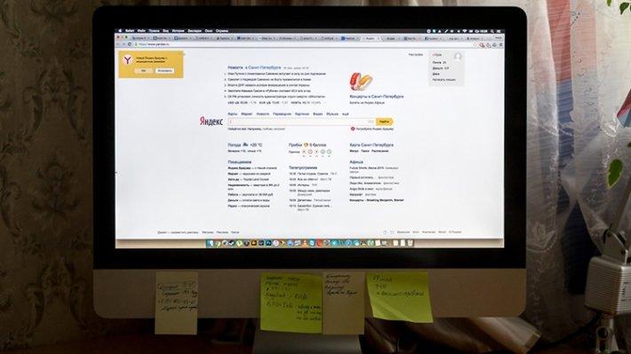 Утечки данных в «Яндексе» не…