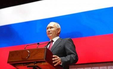 Как пенсионная реформа изменит политическую систему России?