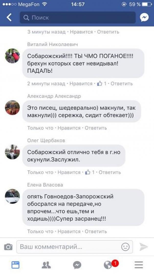 Шейнин осадил украинского политолога Запорожского, объяснив его место на ТВ