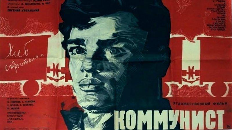 Гей так гей, главное не коммунист