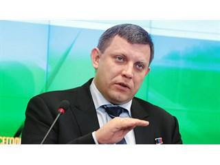 «Малороссия» Захарченко раскалывает берега Атлантики