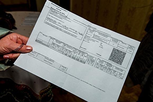 Правительство одобрило повышение тарифов ЖКХ в два этапа