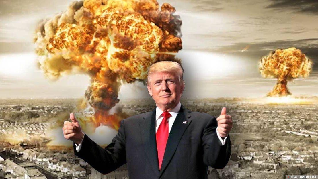 США надеются победить в ядерной войне