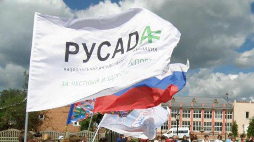 Давление на WADA: США ищут лазейки против России.