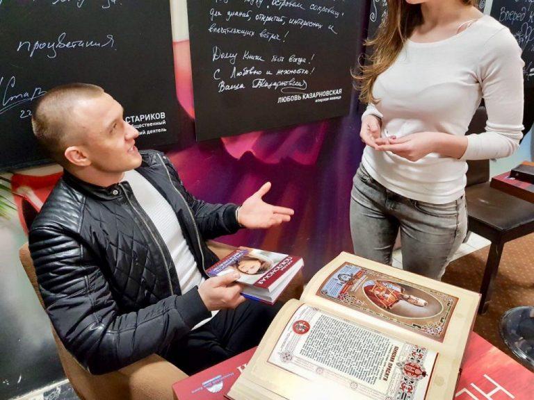 Поклонская стала участницей еще одного скандала – с участием белополяка Мацейчука