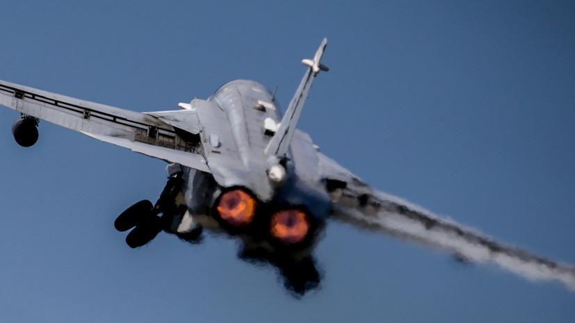 В Минобороны России опровергли заявление ВВС Британии о «сопровождении Су-24»