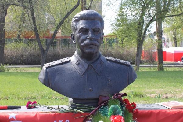 Памятник Сталину в Новосибирске(2017)|Фото: vk.com/club4241972
