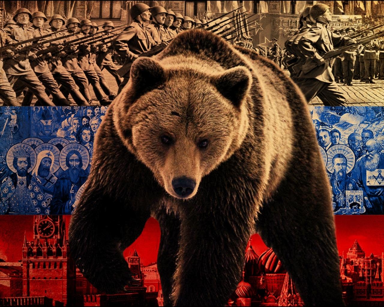 Россия вступила в новую эпох…