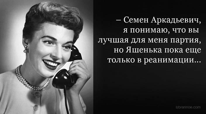 10 анекдотов про настоящую одесскую любовь