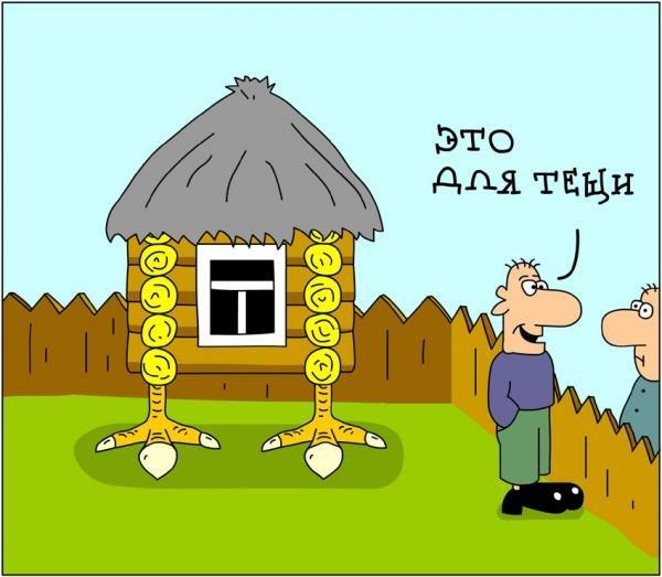Анекдот Про Дом