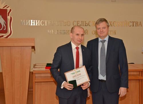 «Территория Бизнеса» стала призером Всероссийского конкурса