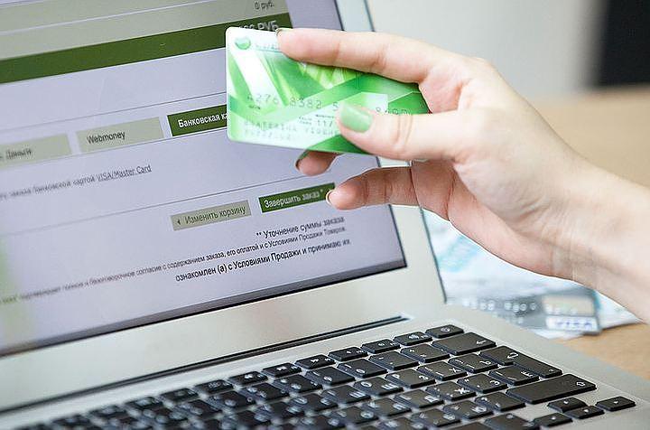 Правительство обяжет интернет-магазины принимать банковские карты