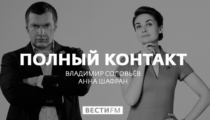 Почему в России самооборона считается преступлением? 18.12.18
