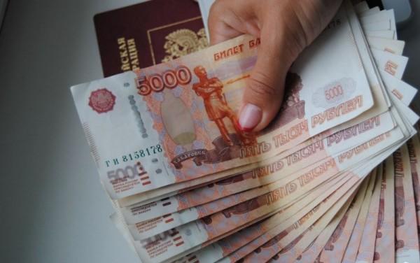 Граждане России должны банка…