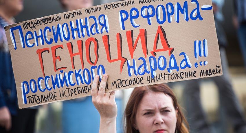 В Кремле создается план пропагандистской борьбы против негатива вокруг пенсионной реформы