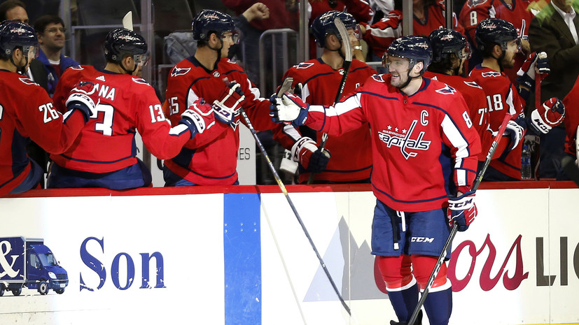 Дубль Овечкина помог «Вашингтону» победить «Рейнджерс» в матче регулярного чемпионата НХЛ