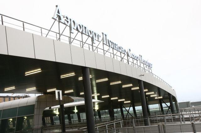 Стартовал второй тур голосования по выбору имен для пяти аэропортов