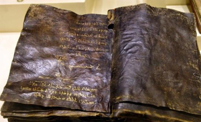 В Турции нашли Библию, котор…