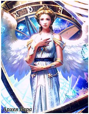 Мир чудес и волшебства