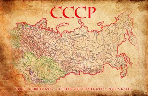 День памяти СССР