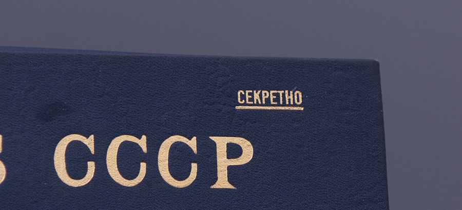 Путин объявил о рассекречивании «особых» архивов