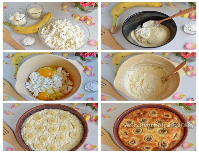 Правильный ПП-завтрак — Творожная запеканка с бананами