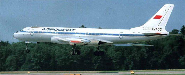 Ту-104 — первый реактивный!