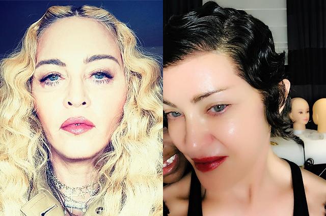Мадонна удивила поклонников …